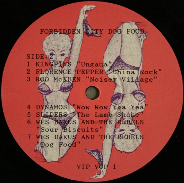 LP V.A. : Forbidden City Dogfood !  Limted Edition. BACK IN STOCK.