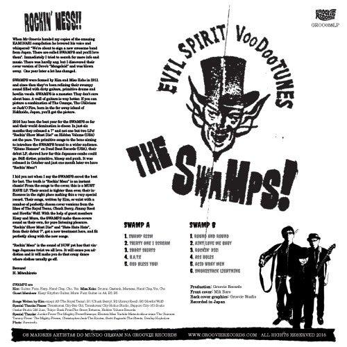 LP Swamps : Rockin' Mess
